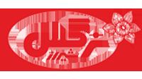 شرکت روغن نرگس شیراز